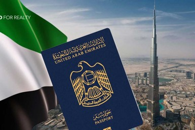 Citizenship-by-Investment-in-United-Arab-Emirates